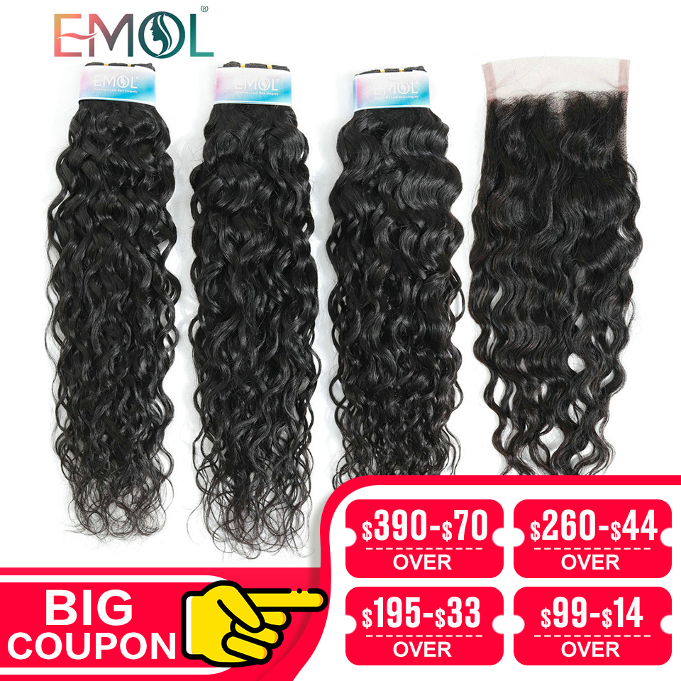 Emol Indian Water Wave Bundle With Closure Hair Bundle With Closure Free Part Non-Remy Human Hair 3/4 Bundle