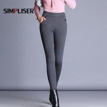 Женские эластичные брюки большого размера 5xl зимние теплые
