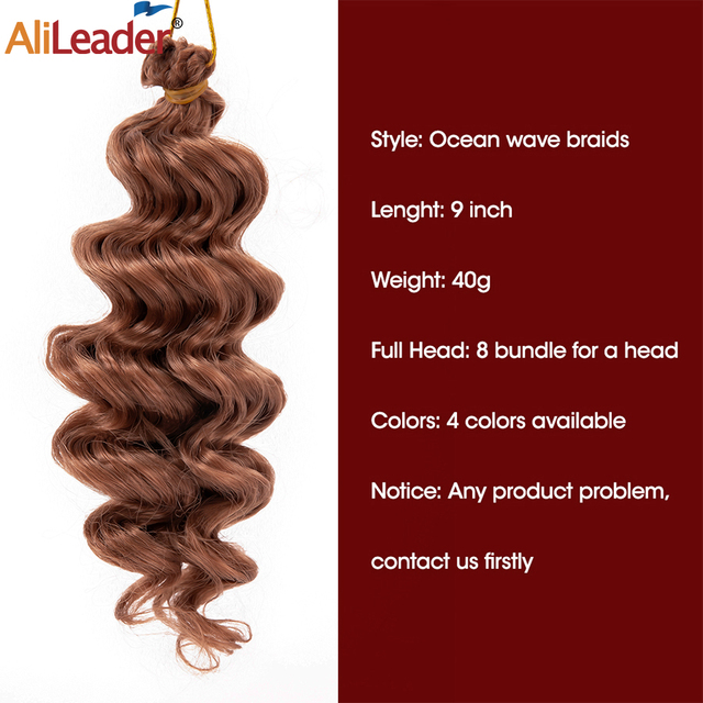 Ocean Wave Crochet Hair 9Inch Ombre Water Wave Passion Twist Freetress Ocean Wave Hair Bundles Synthetic Crochet Hair Extensions 3