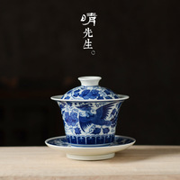 Jindezhen Hand Ceramics To Fake Something Antique Blue And White Tureen Phoenix Wings Nine Days Manual Porcelain Three Talents