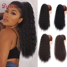 Doris Beauty Long Afro Kinky Curly Ponytail Extension 22 Inch Synthetic Drawstri