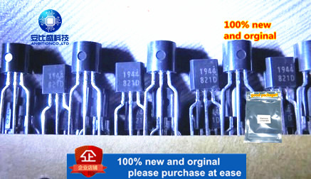 20pcs 100% New And Orginal 2SD1020-T/JD TO-92S In Stock
