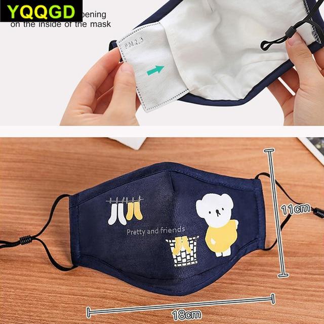 1Pcs Mouth Mask Children Kids Thicken Cotton Face Mouth Mask Cute Bear Cartoon Animal 4