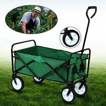 Honhill – chariot de jardin à 4 roues en maille d'acier, robuste, capacité 80kg