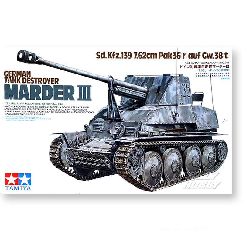 Tamiya 35248 1/35 Scale German Tank Destroyer Marder III Sd.Kfz.139 Display Collectible Toy Plastic Assembly Building Model Kit