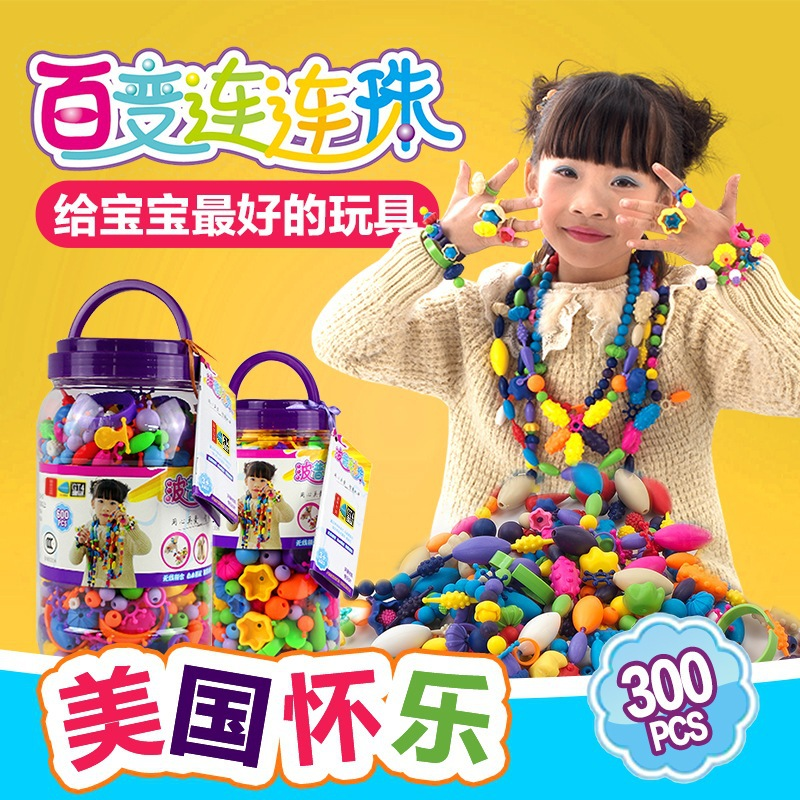Pregnant With Music Children Bead Toy Parent And Child Handmade DIY Toy Environmentally Friendly Non-toxic Tasteless
