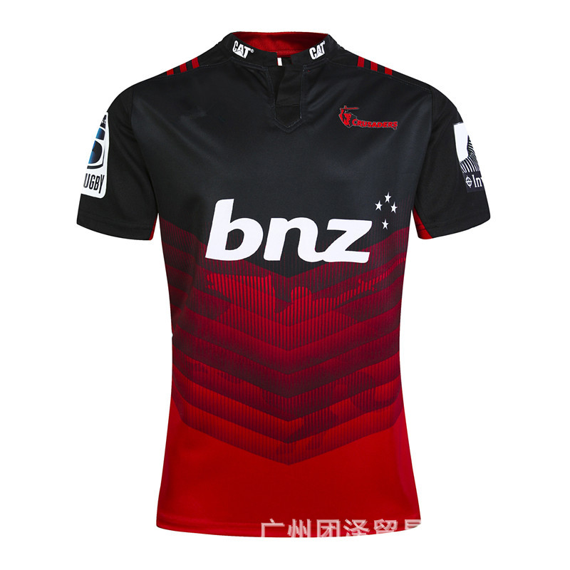 2017 Crusaders Rugby Jersey Jersey S-3xl