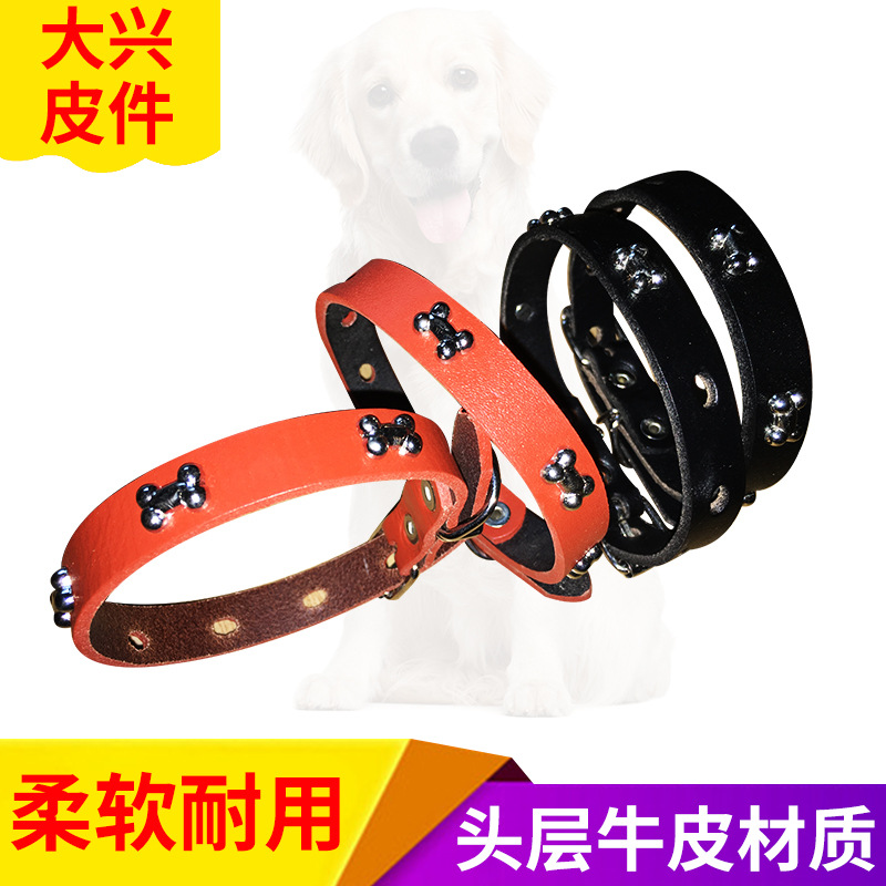 Small Dogs Natural Leather Collar Creative Pet Collar Small Adjustable Dog Traction Bandana