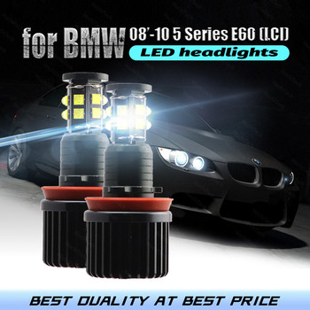 Ultra Bright White Free Error Day Light High Power 240W H8 / H11 for BMW 2008-2010 5 Series E60 (LCI) LED Angel Eyes Marker image