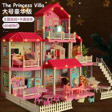Обучающие игрушки «сделай сам» имитация дома принцессы замок