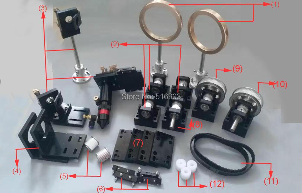 Co2 Cutter Laser Engraving Machine Parts Hardware Transmission Single head Mechanical Components
