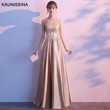 KAUNISSINA ТРАПЕЦИЕВИДНОЕ Золотое вечернее платье с блестками, длинное вечернее платье для выпускного вечера, вечернее платье, женское вечернее платье длиной до пола