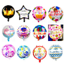 New 18inches Happy Birthday Round Foil Balloon Inflatable Helium Balloons Party Decoration High Quality Kids Toy