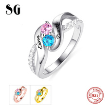 925 Sterling Silver Personalized Love Double Birthstones Engagement Rings Custom Engraved Name Jewelry