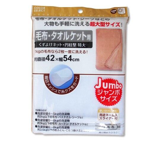 Imported From Japan Kokubo Laundry Bag