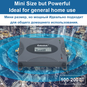 Image 4 - Lintratek 3G Repeater 2100Mhz Signal Booster 3G 2100 Ampli UMTS WCDMA Band 1 Mobile Phone Amplifier Network Booster 65dB Kit