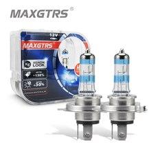 2x100W H1 H7 H8 H11 9005 HB3 9006 HB4 far HOD Xtreme lamba 4300K Xenon beyaz mavi cam değiştirme araba halojen ampul