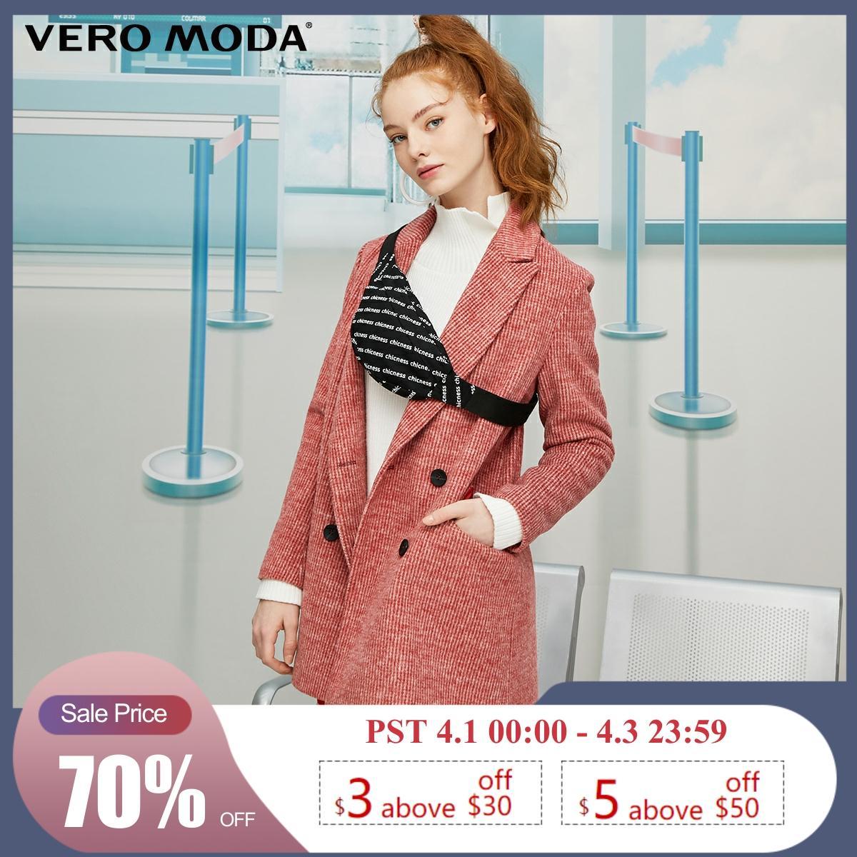 Vero Moda New Vintage Women's Lapel Double-breasted Blazer Suit Jacket | 319308589