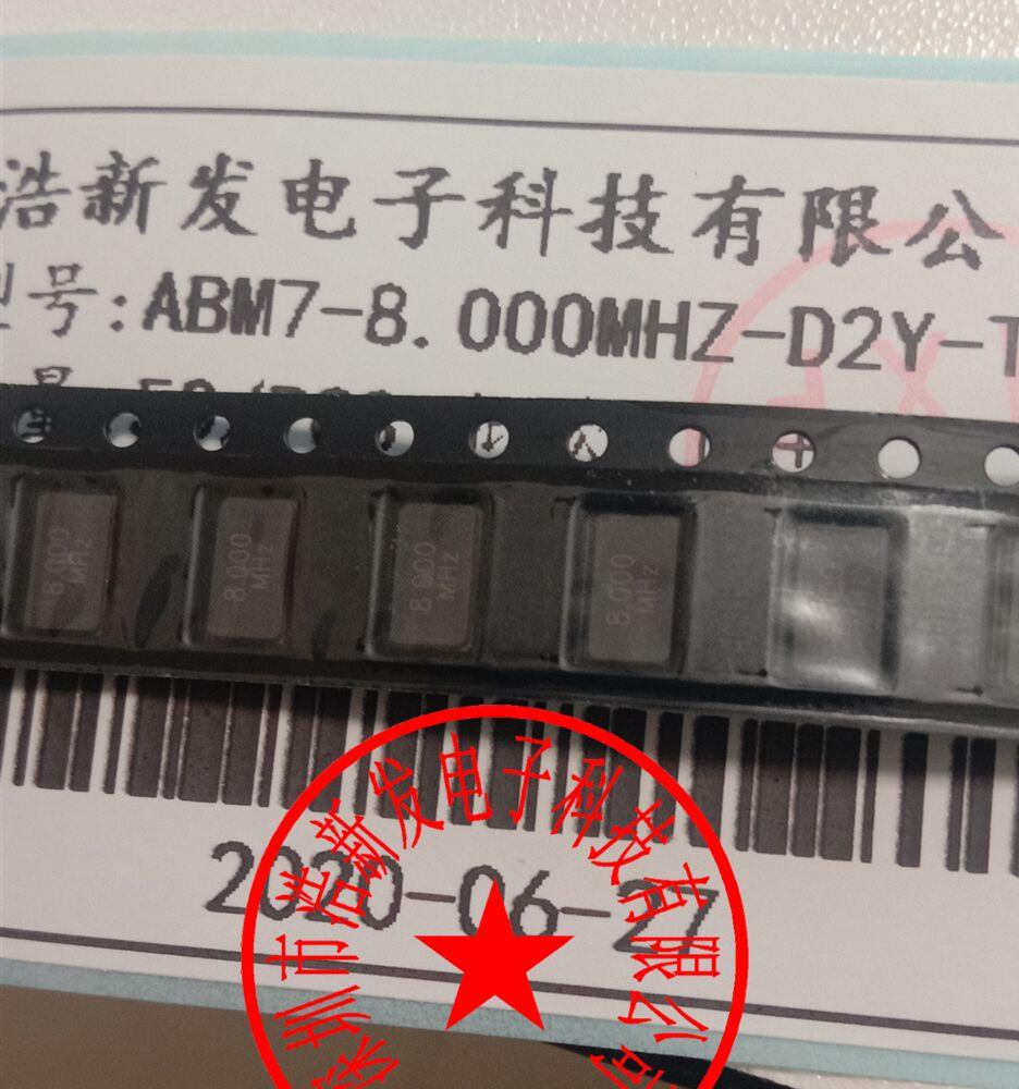 1/шт. Φ 8MHZ 18PF ABRACON crystal oscillator original