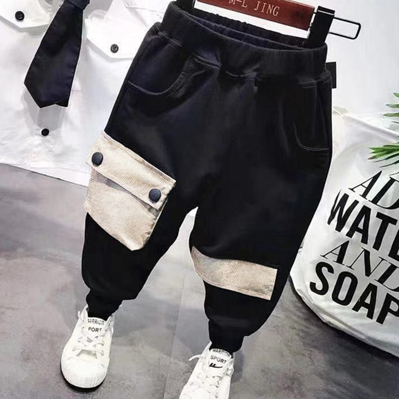 New Children Ankle-length Pants For Baby Boys Pant Harem Pants For Kids Child Baby Boys Girls 2-7y Autumn Elastic Waist Trousers