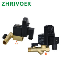 цена на 1 pcs automatic Pneumatic for Water Oil Air Time control AC220V DC24V opt-A opt-B Timing Drain valve Electric Solenoid Valve 1/2
