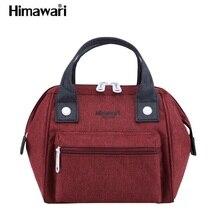 Himawari sac à main imperméable pour femmes, sacoche mignon, sacoche à bandoulière Fashion, cartable sac style décontracté