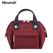Himawari симпатичная сумка, сумка мессенджер, женская сумка, модная сумка через плечо, Повседневная сумка, женские водонепроницаемые школьные сумки