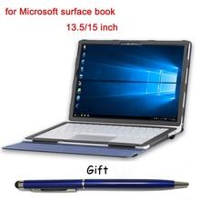 Бизнес поверхность книга 2 13,5 дюймов ноутбук чехол-книжка съемный защитный чехол для microsoft поверхность книга 2 15 сумка для ноутбука