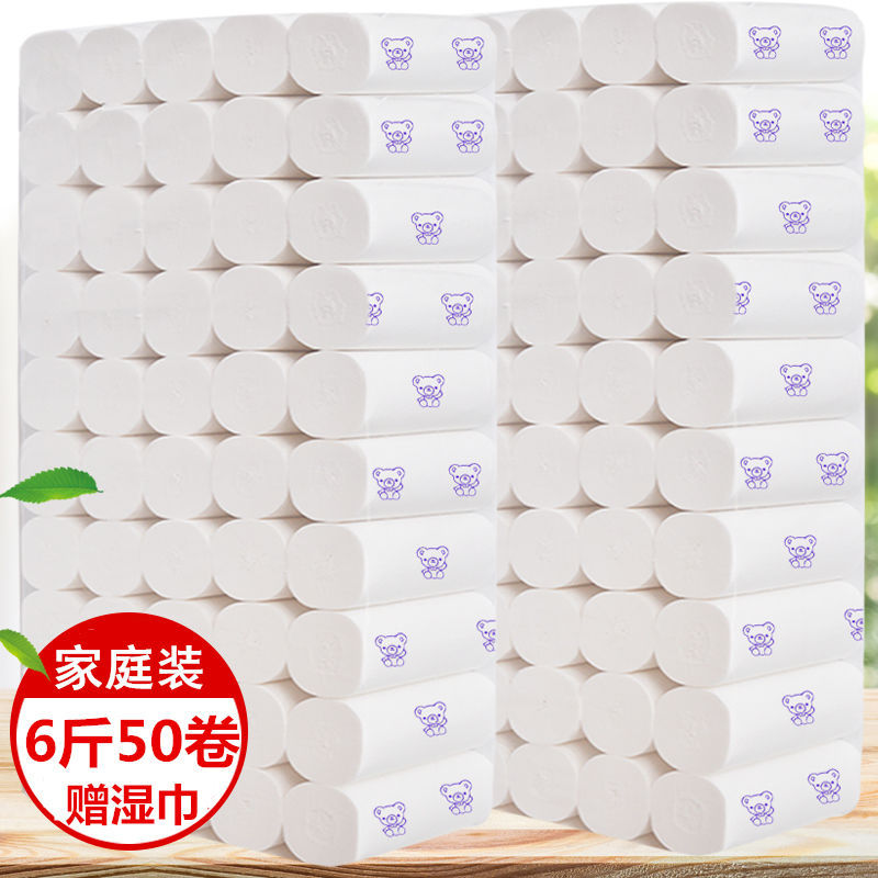 Printed 6 Kg 50 Rolls Of Affordable Household Toilet Paper Paper Towels Roll Paper