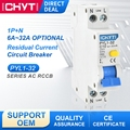 PYL1-32 32A 240V 30mA Миниатюрный Остаточный Ток автоматический выключатель 1P Автоматическая электромагнитная ELCB RCD RCCB