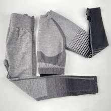 Новинка 2 предмета Женская бесшовная спортивная одежда с рукавом