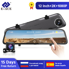 E ACE Car Dvr FHD Stream media Rear View Mirror 2K+1080P Video Recorder Dual Lens Dash Camera With Rear View Camera Registrator