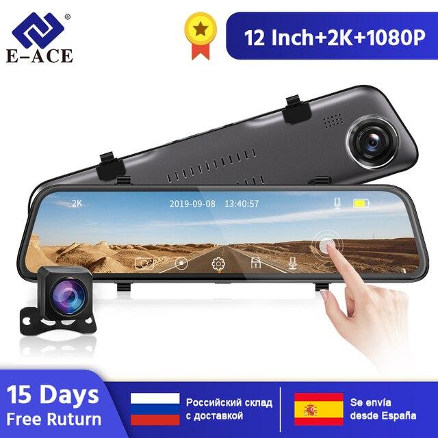 E ACE carro dvr fhd córrego mídia espelho retrovisor 2 k + 1080 p gravador de vídeo lente dupla câmera traço com câmera de visão traseira registrador