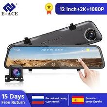 E ACE coche Dvr FHD medios espejo retrovisor 2K + 1080P grabadora de Video Dual lente Dash cámara con cámara de visión trasera registrador