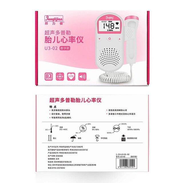 Baby Monitor Fetal Doppler Ultrasound Fetus Doppler Detector Household Portable Sonar Doppler For Pregnant 2.5MHz No Radiation