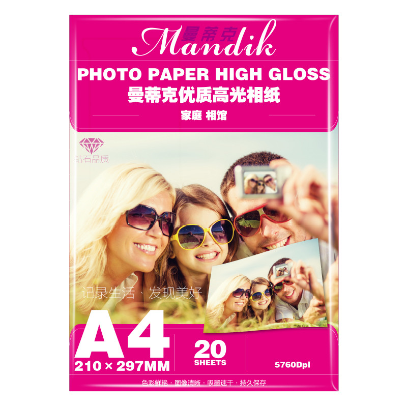 180 G 200 G 230g Mentic Paper A4 Single Side Waterproof High Gloss Paper Ink-jet Photo Paper Print No Word Photo