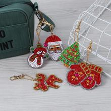5Pcs  DIY Diamond Painting Christmas Santa Elk Tree Key Chain Bag Hanging Pendant Design Craft Shiny Resin