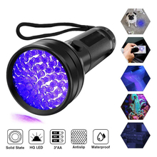 UV Flashlight Black Light 51 LED 395 nM Ultraviolet Blacklight Detector for Dog Urine, Pet Stains and Bed Bug Outdoor Camping 8in1 cat stain and odor exterminator nm jfc s