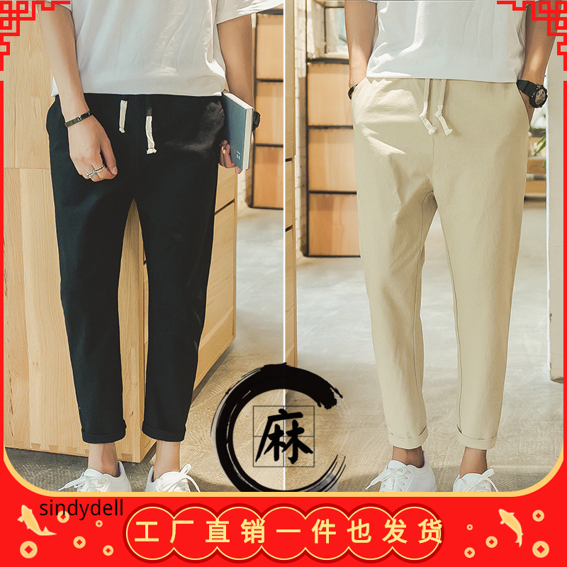 Summer Men Capri Pants Korean-style Trend Loose Casual Pants Flax Skinny 9 Versatile Cotton Pants MEN'S Trousers
