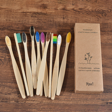 Eco Bamboo Toothbrush Oral-Care Charcoal Soft-Bristle Teeth Dental Colorful 10PCS