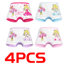 Kids Panties Girl Underwear Children's Clothing Cotton Cartoon Soft for 2-12Y 4pcs/Lot