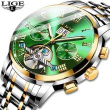 2020 LIGE Automatic Mechanical Mens Watches Top Brand Luxury Watch Men Tourbillon All Steel Waterproof Clock Relogio Masculino