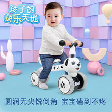 Toy Baby Bike Fift with 4 Adjustable Wheels Bicycle for 1-2 Years Old Children Use 2 Animals Cute Design Push Bike No Footrest