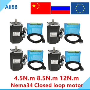 Free shipping ! 4 axis Nema34 Closed loop motor kit:Nema 34 stepper motor 4.5N 8.5N 12N motor+HBS860H Servo driver dc motor set(China)
