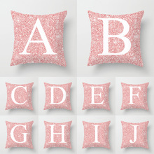Pink metallic alphabet peach skin pillowcase cushion cover Funda de almohada наволочка kussensloop