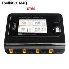 Toolkitrc M4Q 4 × 50ワット5A ac 100ワット4ポートdcスマート充電器XT60/XT30のためのオプション1 4sリポバッテリー