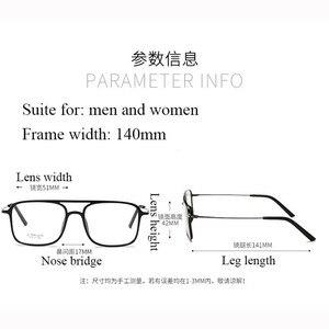 Image 3 - Bclear 超軽量正方形 ultem 眼鏡ダブルビームメガネフレーム男性と女性のモデル潮ビッグフェイス快適な