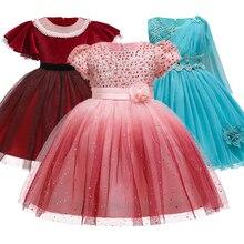 Детское вечернее платье принцессы из пряжи, детское платье на день рождения, свадебное платье для маленькой девочки хозяйки с цветами, костюм для выступления на пианино