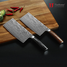 سكين من Timhome ألماني 4116 مصنوع من الفولاذ المقاوم للصدأ سكين مطبخ ساطور بمقبض من الخشب الباكا صندوق هدايا التعبئة