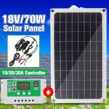 30W/50W/60W/70W Solar Panel Dual USB Output Solar Cells Solar Panel 10/20/30A Controller for Car Yacht 12V Battery Boat Charger 1